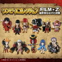 Decisive battle (candy toy) BOX where I hung the one piece collection FILM Z New World