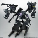 Mobile Suit Gundam assault Kingdom EX02 high mobility type Zaku II (shokugan) 7/29/2013