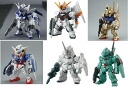 FW GUNDAM CONVERGE (Gundam converge) OPERATION REVIVE (shokugan)