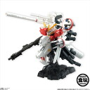 (reservation) FW GUNDAM CONVERGE EX03 (candy toy) June, 2014