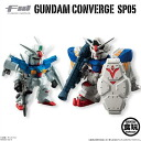 (reservation) FW GUNDAM CONVERGE (ガンダムコンバージ) SP05 (candy toy) November, 2014