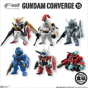 (reservation) 15 (candy toy) FW GUNDAM CONVERGE BOX June, 2014