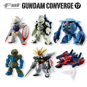 (reservation) It is 17 (candy toy) GUNDAM CONVERGE (ガンダムコンバージ) BOX December, 2014 (provisionally)
