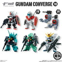 (Reservations) FW GUNDAM CONVERGE 18 candy toy BOX 3/2015