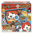(reservation) It is ghost watch TV animated cartoon collection DVD (candy toy) BOX December, 2014 (provisionally)