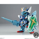 (Book) FW GUNDAM CONVERGE ( Gundam converge ) EX FA Knight Gundam plastic model 5/2015