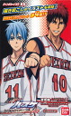 Jumbo card dasu EX Kuroko basketball clear BIG card 4Q