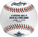 2010 RAWLINGS MLB all-star game formula balls