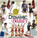 2012 BBM exercises NIPPON card set DYNAMIC BEAUTY