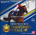 (Reservations) owner's horse サラブレッドロワイヤル 04 Booster Pack BOX (released in 11/23