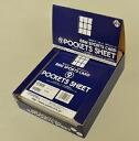 BBM sports card 9 Pocket seat bag (12 sheets into)