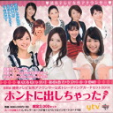 Sale ■ ■ BBM Yomiuri TV female announcer official trading card set 2014-fifties really! 〜