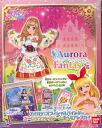 Ikats! Official card Binder Aurora fantasy & Bohemian sky