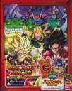 Dragon ball heroes evilness dragon mission official binder set - evilness dragon -