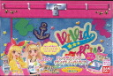 An eye cutlet! Bag type binder vivid kiss (May 24 release)