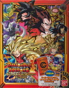 Dragon ball heroes evilness dragon mission official binder set - super power awakening -