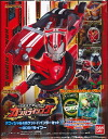 Data carddass Kamen Rider battle Gamba rising official 4 Pocket Binder set-GO! drive ~