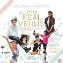 BBM real Vinas card BOX 2014