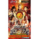(Reservations) King of professional wrestling Booster Pack 11 bullet ver Itten young STRONG STYLE EDITION2 KP-BT 11 + BOX (released 12/24)