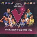 (Reserved) V Premier League men's official trading card BOX ■ special carton (20 boxes into) ■ (15 years 1-released)