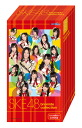SKE48 bromide collection (the trading card shop Niki limited design BOX benefits bromide with)