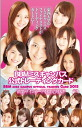 BBM Miss official trading card BOX 2013 ■ 3 box set ■