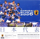 Sale ■ ■ 2006 soccer Japan national team official trading card set