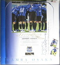 ■2007 sale ■ Gamba Osaka J League official trading card team edition premium