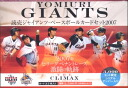 Sale ■ ■ records of the Yomiuri Giants in 2007, pennant race battle-THE CLIMAX-