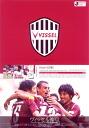 Sale ■ ■ 2008 J-League Chi [ムエディション memorabilia Vissel Kobe