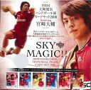 ■2008 sale ■ BBM Osaki Electric handball club card set SKY MAGIC!!