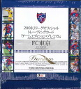 ■2008 sale ■ F.C. Tokyo J League official trading card team edition premium