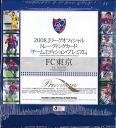 ■2008 sale ■ F.C. Tokyo J League official trading card team edition premium