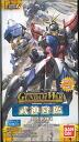 Sale ■ ■ Gundam (GUNDAM WAR) No. 22 bullets dgg advent booster