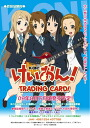 """K-on! ' K-on! Trading card BOX"