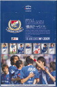 ■2009 sale ■ J League team edition memo rabbi rear Yokohama, F. Marinos