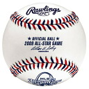2009 RAWLINGS MLB all-star game formula balls