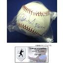 Ichiro handwriting signed ball