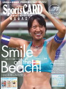 BBM sports card magazine NO.77(2009/11 month issue)