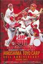 BBM Hiroshima Toyo carp 60 anniversary cards