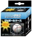 Ultra pro UV ball case ()■ special price carton (36 case) for Japanese package)