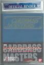 Bandai universal character Binder (9 Pocket 10-Pack)