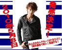 "■Sale ■ エムグラカード ""Tadashi Inoue University"" first trading card"