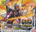 Battle spirits Overlord No. 3 series Booster Pack BOX