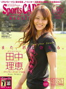 BBM sports card magazine NO .96 (2013/1 month issue)