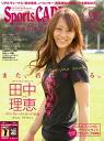 BBM sports card magazine NO .96 (2013/1 month issue)