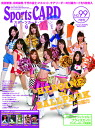 BBM sports card magazine NO .99 (2013/7 month issue)