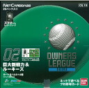 Sale ■ ■ professional baseball owners League OWNERS LEAGUE 2012 02 BOX