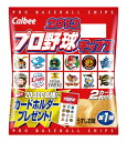Calbee 2013 pro baseball chips vol.1 BOX ( usually in about 2-3 days shipping expected )