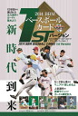 Sale ■ ■ 2014 BBM baseball card 1st version BOX